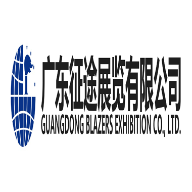 Guangdong Blazers Exhibition Co Ltd.